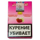 Кальянный табак Al Fakher Strawberry with creme
