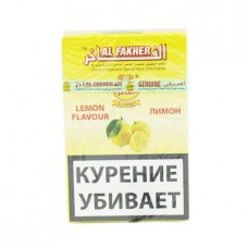 Кальянный табак Al Fakher  Lemon