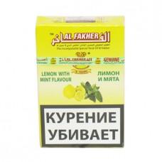 Кальянный табак Al Fakher  Lemon with Mint