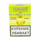 Кальянный табак Al Fakher Mango