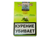 Кальянный табак Al Fakher Mint with cream