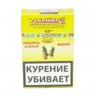 Кальянный табак Al Fakher Pineapple