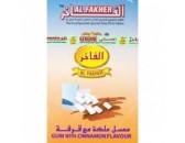 Кальянный табак Al Fakher  Gum with Cinnamon