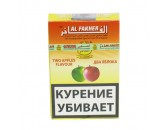 Кальянный табак Al Fakher Two Apple