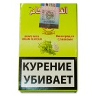 Кальянный табак Al Fakher Grape with creame