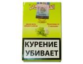 Кальянный табак Al Fakher Grape with creame