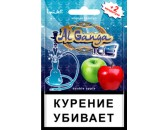 Кальянный табак Al Ganga  Ice  Double Apple - еврослот 15гр.