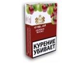 Кальянный табак Al Mawardi Двойное Яблоко