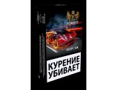 Кальянный табак Al Mawardi  Форсаж (Forrest)