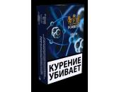 Кальянный табак Al Mawardi  Атом (Forrest)