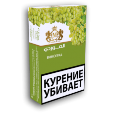 Кальянный табак Al Mawardi  Виноград