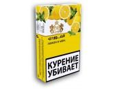 Кальянный табак Al Mawardi Лимон и Мята
