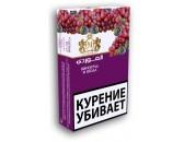 Кальянный табак Al Mawardi Виноград и Ягоды