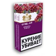 """Кальянный табак Al Mawardi  """"Виноград и Ягоды"""""""