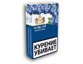 Кальянный табак Al Mawardi Черная смесь