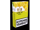 Кальянный табак Al Mawardi Лимон