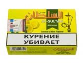 """Кальянный табак Al Sultan """"  Лимон и Мята """" 50гр."""