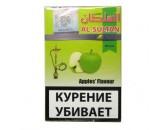 """Кальянный табак Al Sultan """" Яблоко"""" 50гр."""
