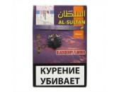 "Кальянный табак Al Sultan "" Ежевика"" 50гр."