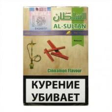 """Кальянный табак Al Sultan """" Корица"""" 50гр."""
