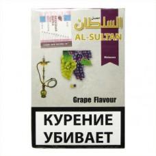"""Кальянный табак Al Sultan """"Виноград"""" 50гр."""