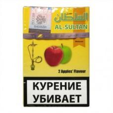 """Кальянный табак Al Sultan """"Двойное яблоко"""" 50гр."""