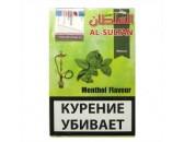 "Кальянный табак Al Sultan "" Мята"" 50гр."