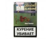 "Кальянный табак Al Sultan ""  Киви"" 50гр."