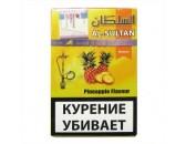 "Кальянный табак Al Sultan "" Ананас"" 50гр."