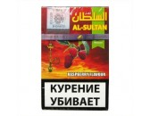 "Кальянный табак Al Sultan "" Малина"" 50гр."
