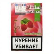 """Кальянный табак Al Sultan """" Клубника"""" 50гр."""
