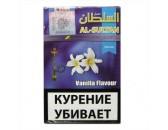 "Кальянный табак Al Sultan "" Ваниль"" 50гр."