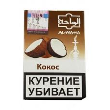 Кальянный табак Al Waha Кокос 50 гр.