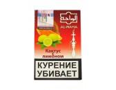 Кальянный табак Al Waha Микс Кактус с Лимоном 50 гр.