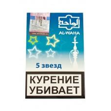 Кальянный табак Al Waha - 5 star (5 звезд, 50 грамм)