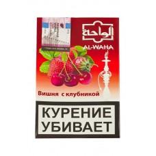Кальянный табак Al Waha Вишня с Клубникой 50 гр.