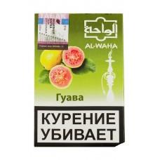 Кальянный табак Al Waha Гуава 50 гр.