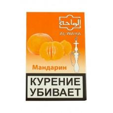 Кальянный табак Al Waha Мандарин 50 гр.