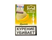 Кальянный табак Al Waha Дыня 50 гр.