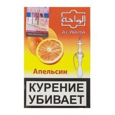 Кальянный табак Al Waha Апельсин 50 гр.