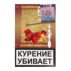 Кальянный табак Al Waha Воспоминания 50 гр.
