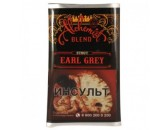 Кальянный табак Alchemist Stout Line Exclusive - Earl Grey 100 гр.
