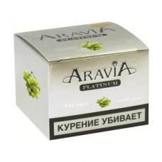 Кальянный табак Aravia Platinum Grape