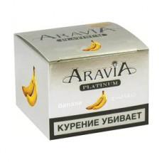 Кальянный табак Aravia Platinum  Banana