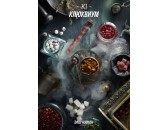 Кальянный табак Daily Hookah Element Kl - Клюквиум  60 гр.
