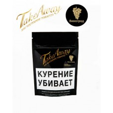 Кальянный табак Doobacco Take Away Виноград