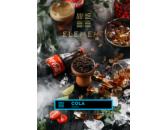 Кальянный табак Element Вода - Кола  100гр.
