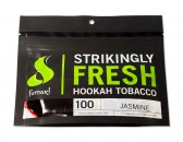Кальянный табак Fumari  Jasmine