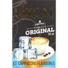 Кальянный табак Gixom Ice Cappuccino 50 гр.