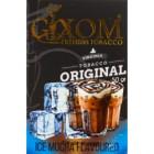 Кальянный табак Gixom Ice Mocha  50 гр.